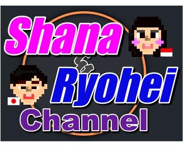 Shana & Ryohei